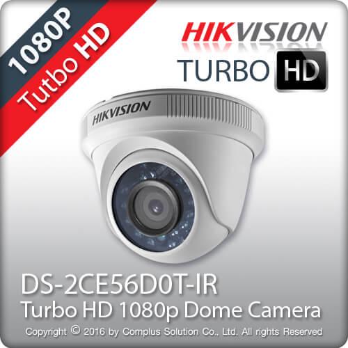 Camera quan sát bán cầu Hikvison DS-2CE56D0T-IR