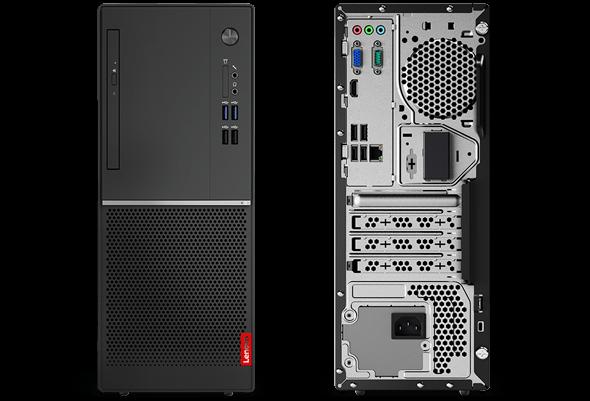 Máy tính để bàn Lenovo ThinkCenter V520-10NKA00DVA