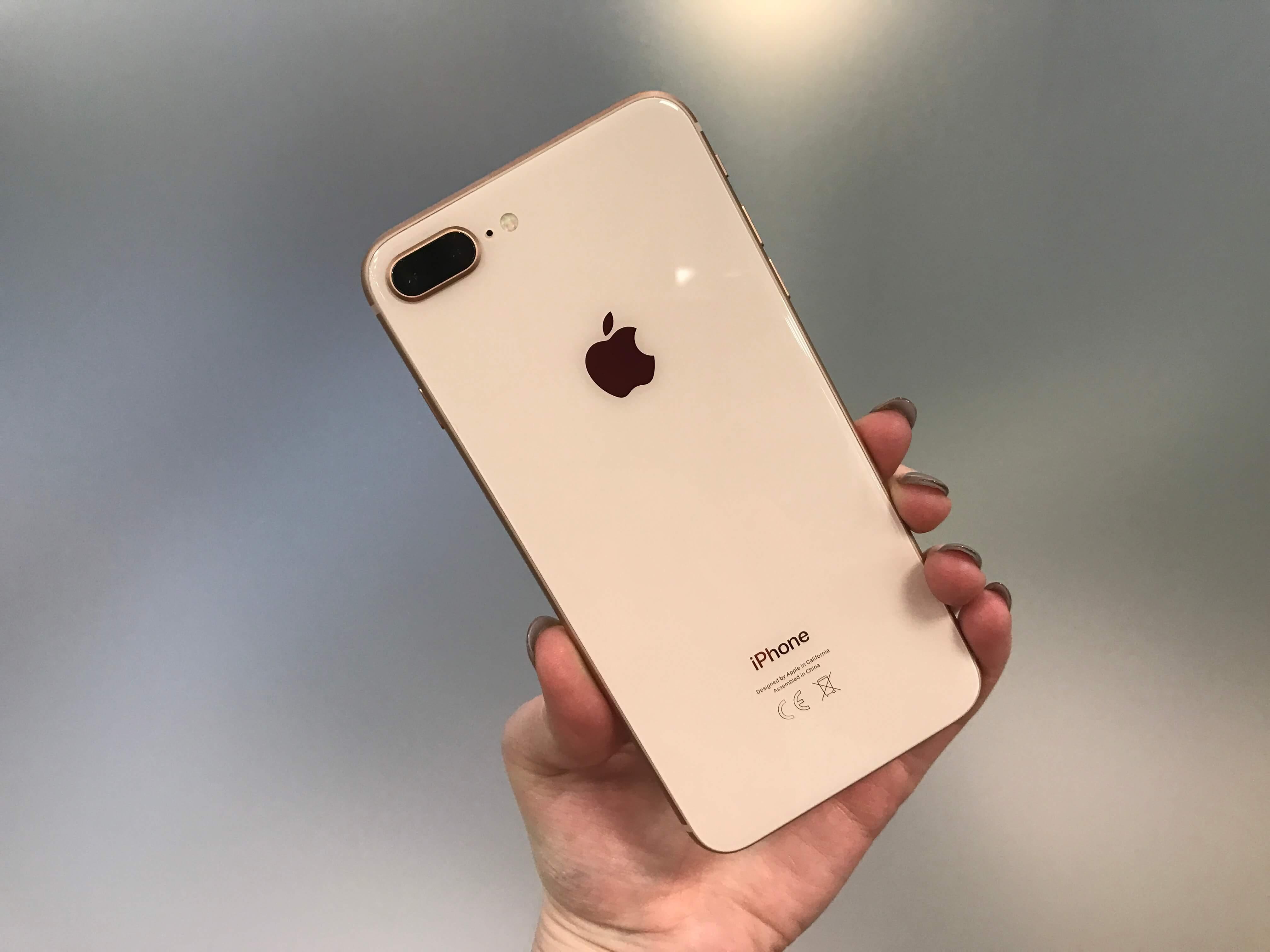 Cần bán Iphone 8 Plus 64GB gold BH 11 tháng new 99% | 5giay