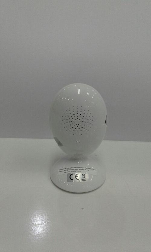 Camera IP cube DS-2CV2U21FD-IW 2MP